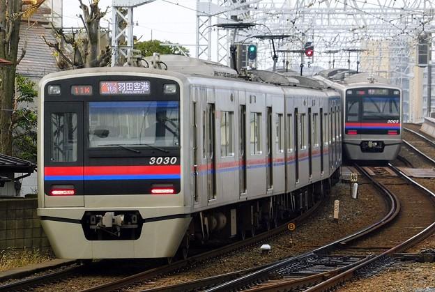 アクセス特急KK17羽田空港(810K)3000形3030F