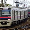 写真: アクセス特急KK17羽田空港(810K)3000形3030F