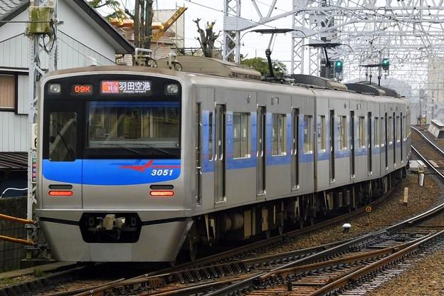 アクセス特急KK17羽田空港(708K)3050形3051F