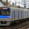 写真: アクセス特急KK17羽田空港(708K)3050形3051F
