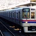 Photos: 急行S01新線新宿 9000系9744F(1806レ)