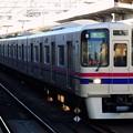 Photos: 急行S01新線新宿 9000系9734F(1804レ)