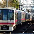 Photos: 急行KO01新宿 8000系8812F-8712F(1008レ)