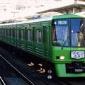 Photos: 急行KO01新宿 8000系8713F〈高尾山ラッピング〉(1006レ)