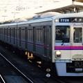 Photos: 急行KO01新宿 7000系7726F(1004レ)