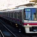 Photos: 区間急行KO01新宿 8000系8710F-8810F(4000レ)