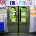 Photos: 東急田園都市線5000系:側面ドア