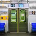 Photos: 東急田園都市線5000系(6ドア無塗装)側面ドア