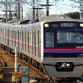 普通KS40成田(1017レ延長運転)3000形3019F