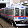 普通KS01上野 3500形3548F-3512F(734レ)