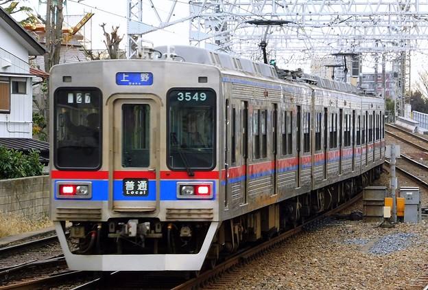 普通KS01上野 3500形3552F-3520F(1326レ)