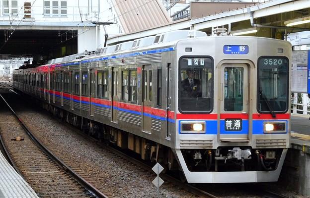 普通KS01上野 3500形3520F-3552F(1326レ)