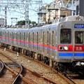 特急KS42成田空港(9A17レ)3600形3678F