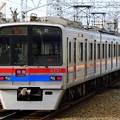 特急KS01上野(8A00レ)3700形3798F
