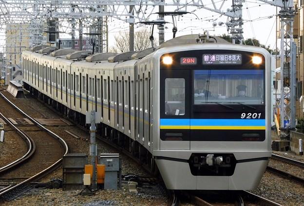 普通HS14印旛日本医大(1329N)北総9200形9201F