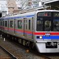 快速特急KS01上野(8A18レ)3700形3758F