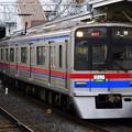快速特急KS01上野(6A06レ)3700形3848F