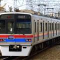 快速特急KK17羽田空港(976K)3700形3718F