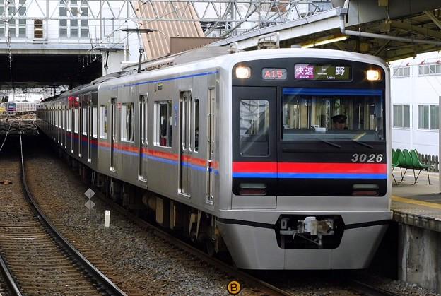 快速KS01上野(7A14レ)3000形3026F