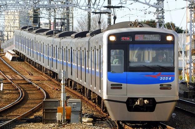 アクセス特急KS42成田空港(901K)3050形3054F