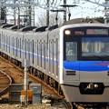 写真: アクセス特急KS42成田空港(901K)3050形3054F