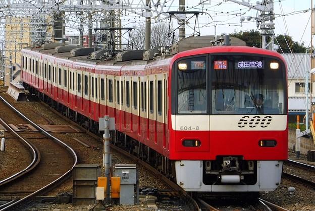 アクセス特急KS42成田空港(777H)京急600形604F