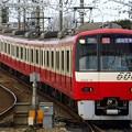 写真: アクセス特急KS42成田空港(777H)京急600形604F