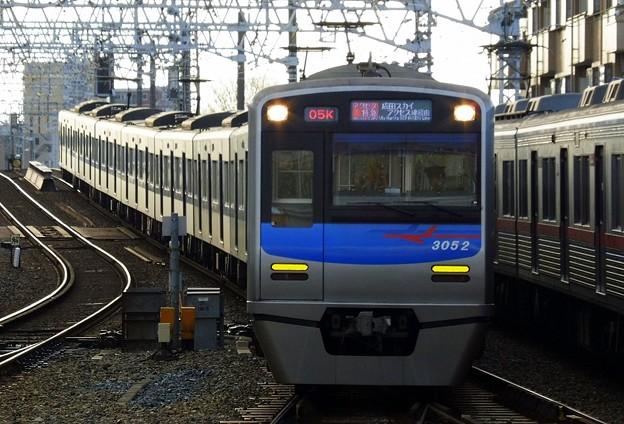 アクセス特急KS42成田空港(1405K)3050形3052F