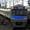 写真: アクセス特急KS42成田空港(1405K)3050形3052F