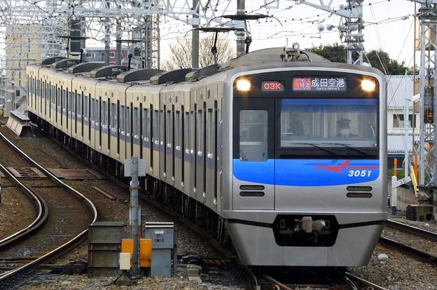 アクセス特急KS42成田空港(1303K)3050形3051F