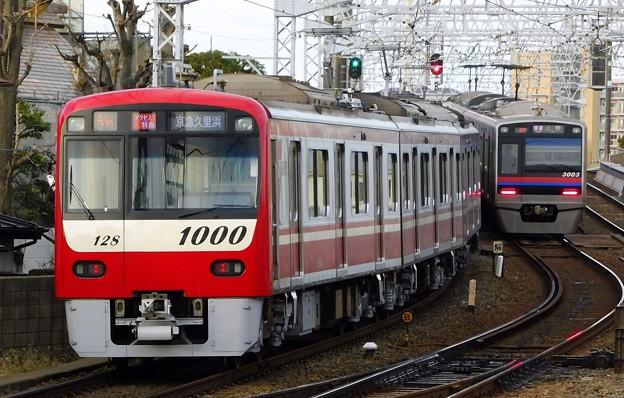 アクセス特急KK67京急久里浜(752H)京急1000形1121F