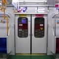 Photos: 東京メトロ丸ノ内線02系(更新車)側面ドア