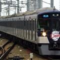 Photos: 9000系9108F〈L-train〉(3112レ)快速SI01池袋
