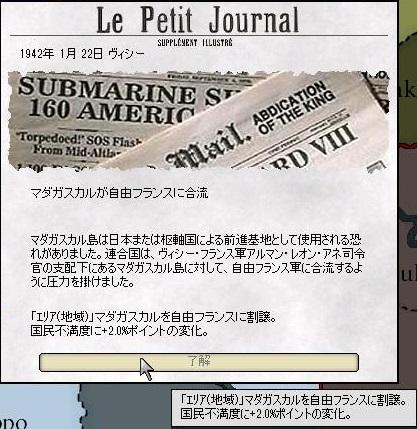 http://art1.photozou.jp/pub/40/3184040/photo/254821801_org.jpg