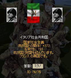 http://art1.photozou.jp/pub/40/3184040/photo/255767132_org.png