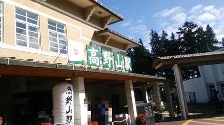 20151111高野山-E8fiUUiEe1Ow1IT2