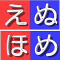 写真: new_藤島士半先生の勝手気ままな侮露愚用ファビコン横