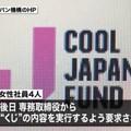 NHKやテレビラジオマスゴミはくじ引き天下り公務員の報道をしないのかぁ…1