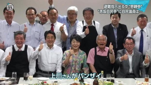 利権だけで 政治家ずらをしている ボンクラ … 一般庶民日本人の敵 …3