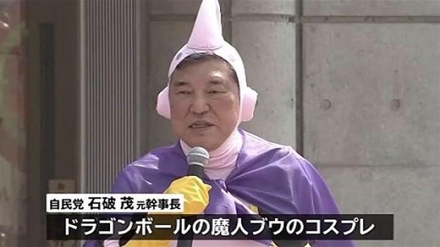 NHKなんか 観たくも ない! …