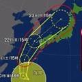 Photos: 停電中の 千葉の 皆さん … そして 台風17 号 …3