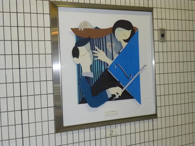 地下鉄駅通路の芸術@京都20141025