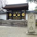 Photos: 醍醐寺の国宝@京都20160403