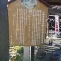 酒造記念碑
