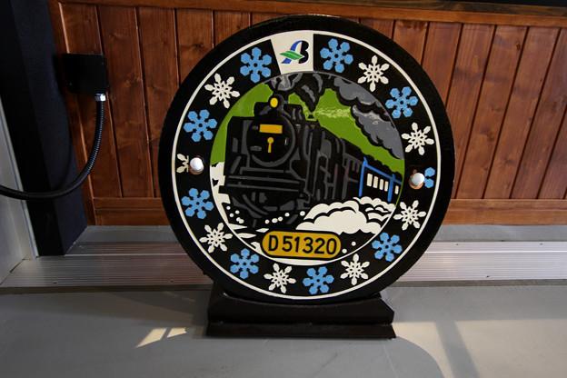 D51 ヘッドマーク