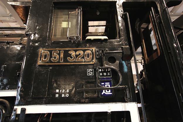 D51 機関室