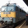 Photos: ハンガリー国鉄