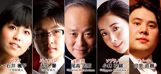 N響チャリティーコンサート HOPE 2014