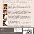 ヴィルタス クヮルテット ベートーヴェン チクルス 1・2     ベートーヴェン弦楽四重奏曲 全曲演奏会シリーズ in 相模湖