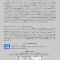 Photos: 大島富士子 リーダーアーベント ( ソプラノリサイタル )     ドイツ歌曲の夕べ 2015 in 白寿ホール